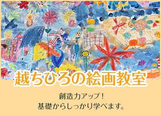 「長野県長野市 五分の1 カルチャーセンター」の画像検索結果